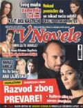 Bergüzar Korel, [[4063816|berguzar-korel-and-halit-ergenc|Berg on the cover of TV Novele (Serbia) - August 2011