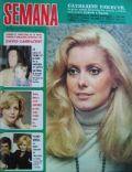 Semana Magazine [Spain] (2 March 1974)