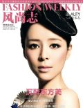 Fashion Weekly Magazine [China] (April 2010)