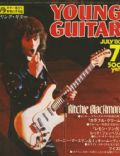 Young Guitar Magazine [Japan] (July 1980)