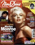 Marilyn Monroe on the cover of Nous Deux (France) - July 2007