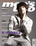 Mens Uno Magazine [Hong Kong] (June 2009)