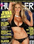 Jenna Jameson on the cover of Hustler (United States) - February 2004