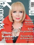 KOSMETYKI Magazine [Poland] (July 2011)