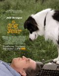 A Dog Year (2009) - Edit Credits