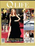 Qlife Magazine [Turkey] (March 2012)