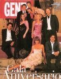 Gente Magazine [Argentina] (30 October 2007)