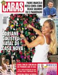 Adriane Galisteu, Padre Marcelo Rossi, Sasha Meneghel, Xuxa Meneghel on the cover of Caras (Brazil) - December 2002