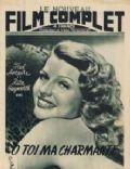 Rita Hayworth on the cover of Le Film Complet (France) - June 1946
