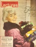 Doris Day on the cover of Lecturas (Spain) - January 1963