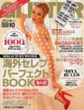 Blake Lively on the cover of Glitter (Japan) - October 2012
