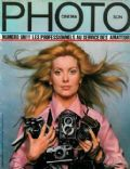 Catherine Deneuve on the cover of Photo (France) - July 1967