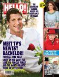 Hello! Magazine [Canada] (14 May 2012)