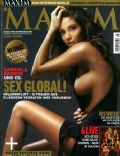 Gabriela Barros on the cover of Maxim (Germany) - August 2006
