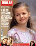 Infanta Leonor of Spain on the cover of Hola (Spain) - April 2014