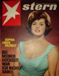 Senta Berger on the cover of Stern (Germany) - January 1961