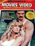 Photoplay Magazine [United Kingdom] (August 1981)