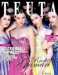 TEUTA Magazine [Albania] (January 2012)
