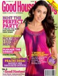 Karisma Kapoor on the cover of Good Housekeeping (India) - October 2011