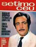 on the cover of Setimo Ceu (Brazil) - July 1966