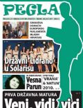 Pegla Magazine [Croatia] (February 2011)