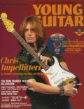 Chris Impellitteri on the cover of Young Guitar (Japan) - April 2004