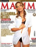 Alexandra Neldel on the cover of Maxim (Germany) - February 2006