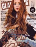 Glamorous Magazine [Japan] (September 2008)