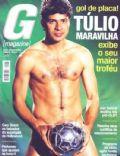 G Magazine [Brazil] (December 2003)