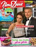 David Beckham, David Beckham and Victoria Beckham, Victoria Beckham on the cover of Nous Deux (France) - June 2012