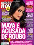 Minha Novela Magazine [Brazil] (8 May 2009)