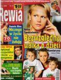 Rewia Magazine [Poland] (14 July 2006)