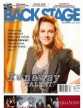 Back Stage Magazine [United States] (4 November 2010)
