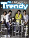 Trendy Magazine [China] (June 2010)