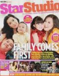 Star Studio Magazine [Philippines] (May 2010)