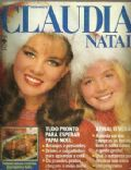 on the cover of Claudia (Brazil) - December 1981