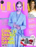 Grazia Magazine [Croatia] (November 2011)