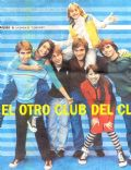 Agustín Sierra, Benjamin Rojas, Benjamin Rojas and Florencia Bertotti, Florencia Bertotti, Florencia Bertotti and Juan Navarro, Juan Navarro, Nicolas Maiques, Paula Salustro, Stéfano Di Gregorio on the cover of Other (Argentina) - May 2004