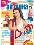 Antena Magazine [Russia] (7 February 2007)