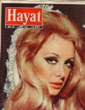 Hayat Magazine [Turkey] (4 March 1971)