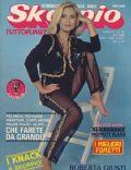 Skorpio Magazine [Italy] (8 May 1980)