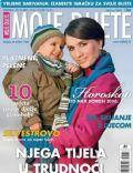Moje Dijete Magazine [Croatia] (28 December 2009)