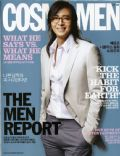 Cosmo Men Magazine [Korea, South] (May 2009)
