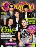 Capricho Magazine [Brazil] (5 December 2010)