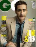 GQ Magazine [Korea, North] (June 2010)