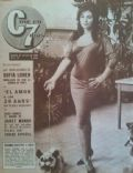 Cine en 7 dias Magazine [Spain] (21 July 1962)