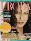Renée Zellweger on the cover of Uroda (Poland) - March 2005