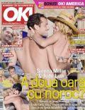 OK! Magazine [Romania] (30 July 2010)