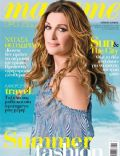 Natasa Theodoridou on the cover of Madame Figaro (Cyprus) - June 2014