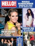 Angelina Jolie, Charlize Theron, David Beckham, David Beckham and Victoria Beckham, Heidi Klum, Katie Holmes, Katie Holmes and Tom Cruise, Katy Perry, Nicole Scherzinger, Tom Cruise, Victoria Beckham on the cover of Hello (United Arab Emirates) - March 2012